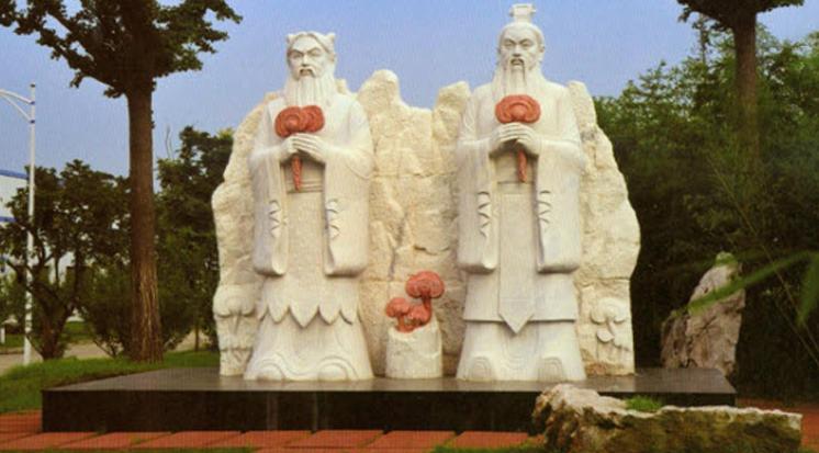 escultura de Yan & Huang